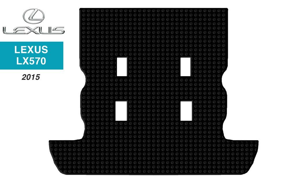 Lexus LX570 Boot Mat